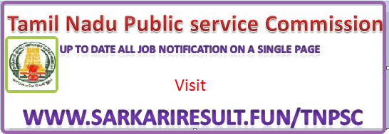tnpsc-recruitment-notification-all-jobs