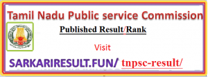 tnpsc-result-group-i-ii-iii-iv
