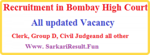 bombay-high-court-recruitment-bhc-jobs
