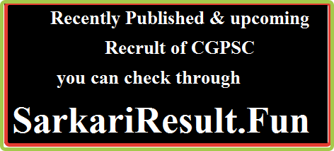 cgpsc-result-of-all-recently-published