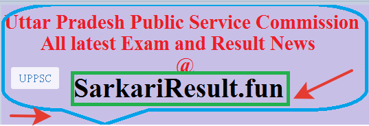 uppsc-result-exam-date