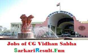Recruitment in Chattisgargh Vidhan Sabha