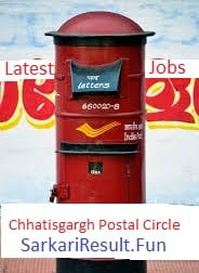 GDS and Postman recruitment in chattisgargh post offcie