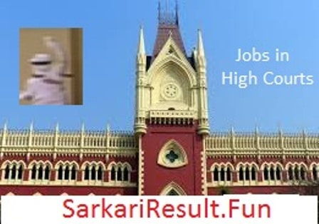 Jobs in High COurts of Indian States