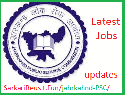 latest recruitment through Jharkhand Public Service Commission