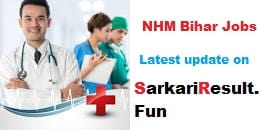 latest recruitment in national health mission bihar