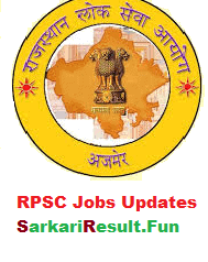 Latest jobs notification of RPSC