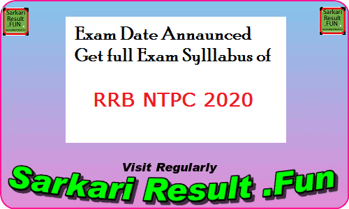2020 RRB NTPC Exam Syllabus and Stage of recruitment