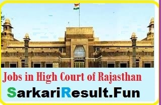 Recruitment in High Court of Rajasthan(HCRAJ)