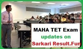 maharashtra teacher eligibility test notification