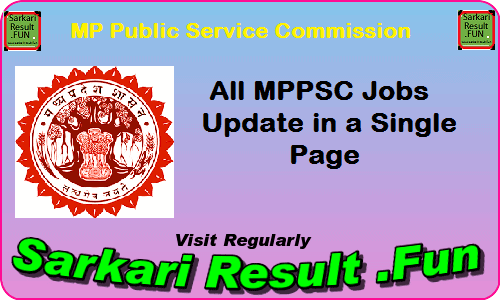 latest mppsc jobs update with offical website