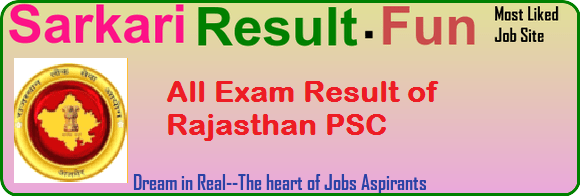 all exam result of rajasthan psc exam