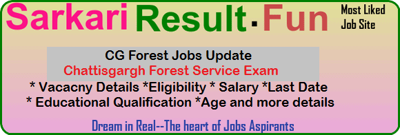 cg forest service exam notification