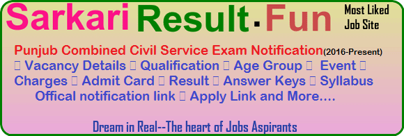 Punjub Civil Service Recruitment advertisement