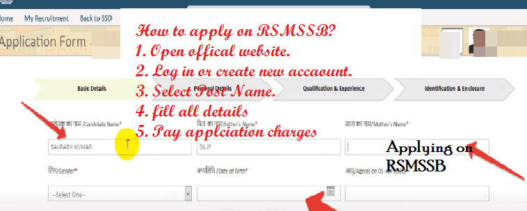 How to apply on RSMSSB?