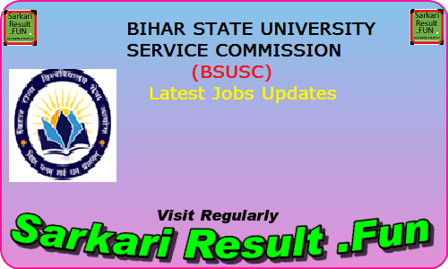 latest bsusc jobs update with application form