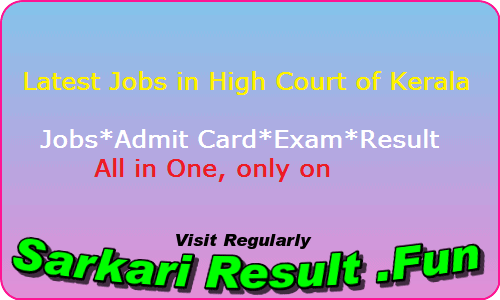 latest jobs in kerala High Court