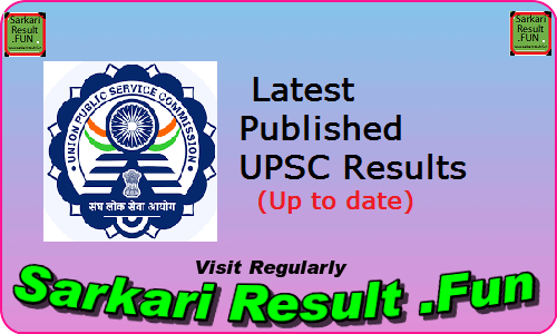 check latest upsc exam result