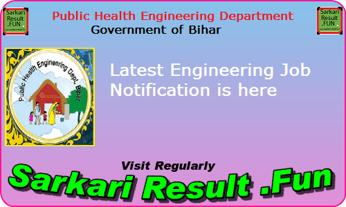 phed Bihar engineering jobs