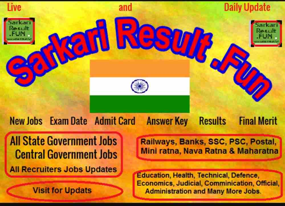 Sarkari Result For Latest Govt Jobs, Admit Card And Outcome
